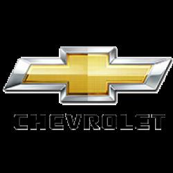 Ключове Chevrolet