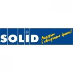 Solid 55 - Със заявка