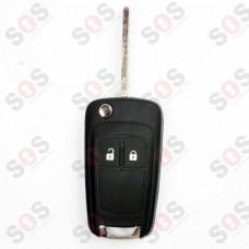 Кутийка за сгъваем ключ на Opel