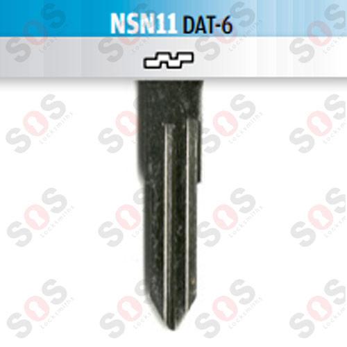 NSN11 Накрайник - Блейд за Nissan