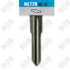 NE77R Накрайник - Блейд