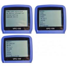 ПИН код калкулатор VPC-100