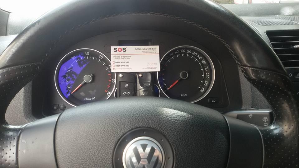 Изработка на дизайнерски ключ за VW GOLF 5 GTI