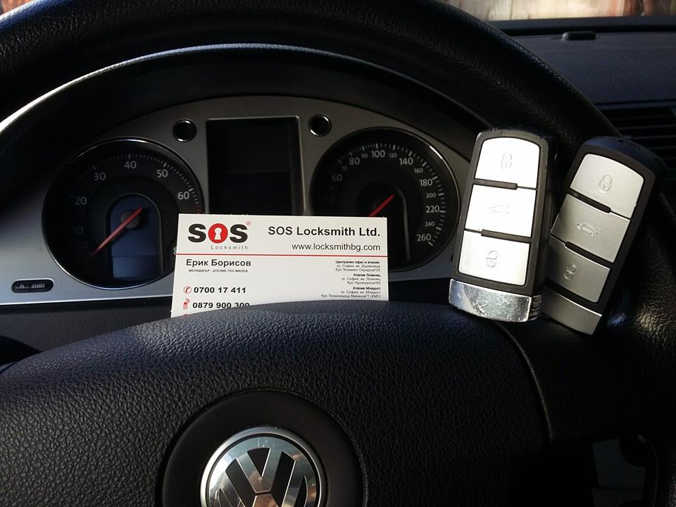 Изработка на втори смарт ключ на VW PASSAT 6