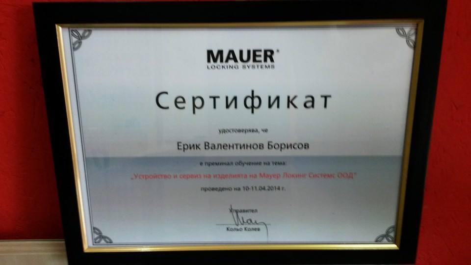 Сертификати на ателието и майстор ключарите